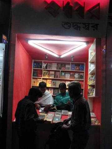 Ekushe book fair 2007