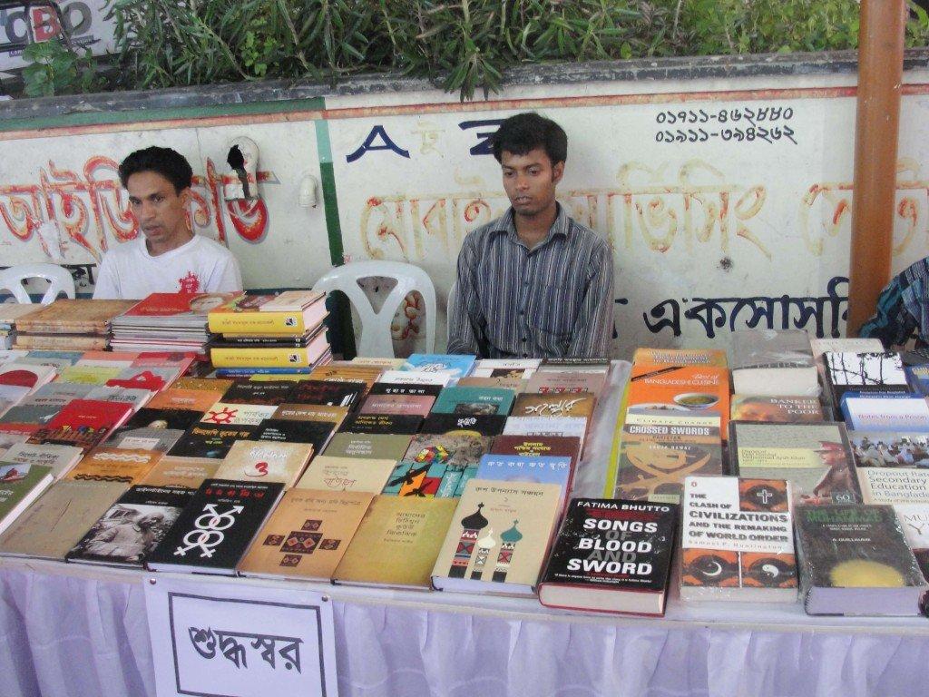 Seasonal book fair 2007
