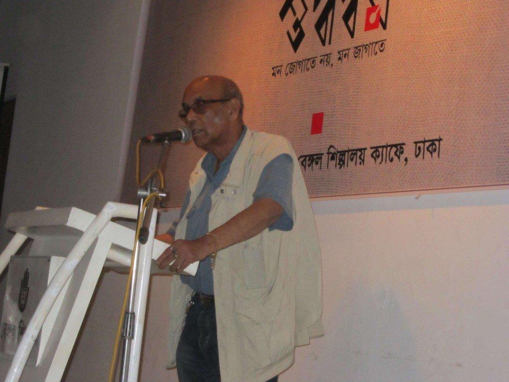 Shuddhashar Reunion 2012