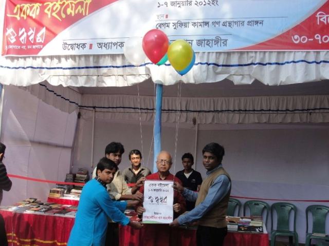 Shuddhashar book fair 2012