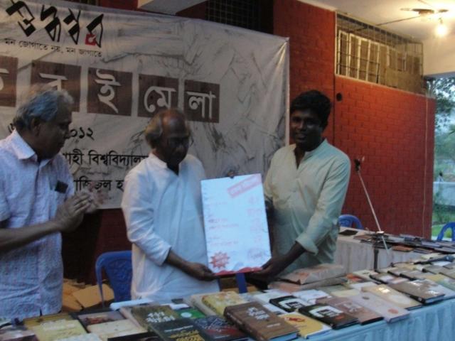 Shuddhashar book fair at Rajshahi University