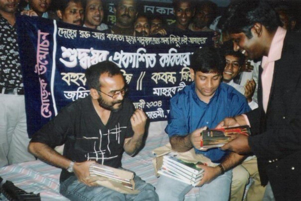 first book launching at 2004