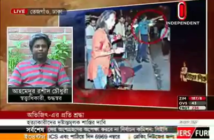 Independent TV Editors Pick : Ahmedur Rashid Chowdhury