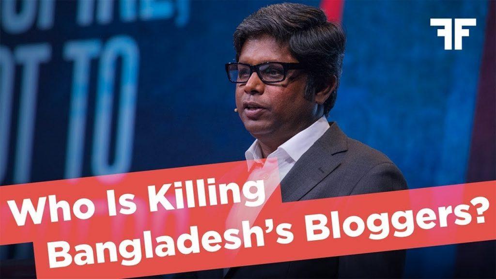 WHO IS KILLING BANGLADESH'S BLOGGERS?
