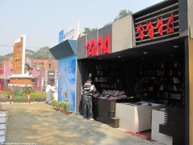 Ekushe book fair 2012