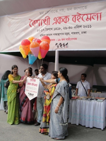 Seasonal book fair 2012 Women empowerment