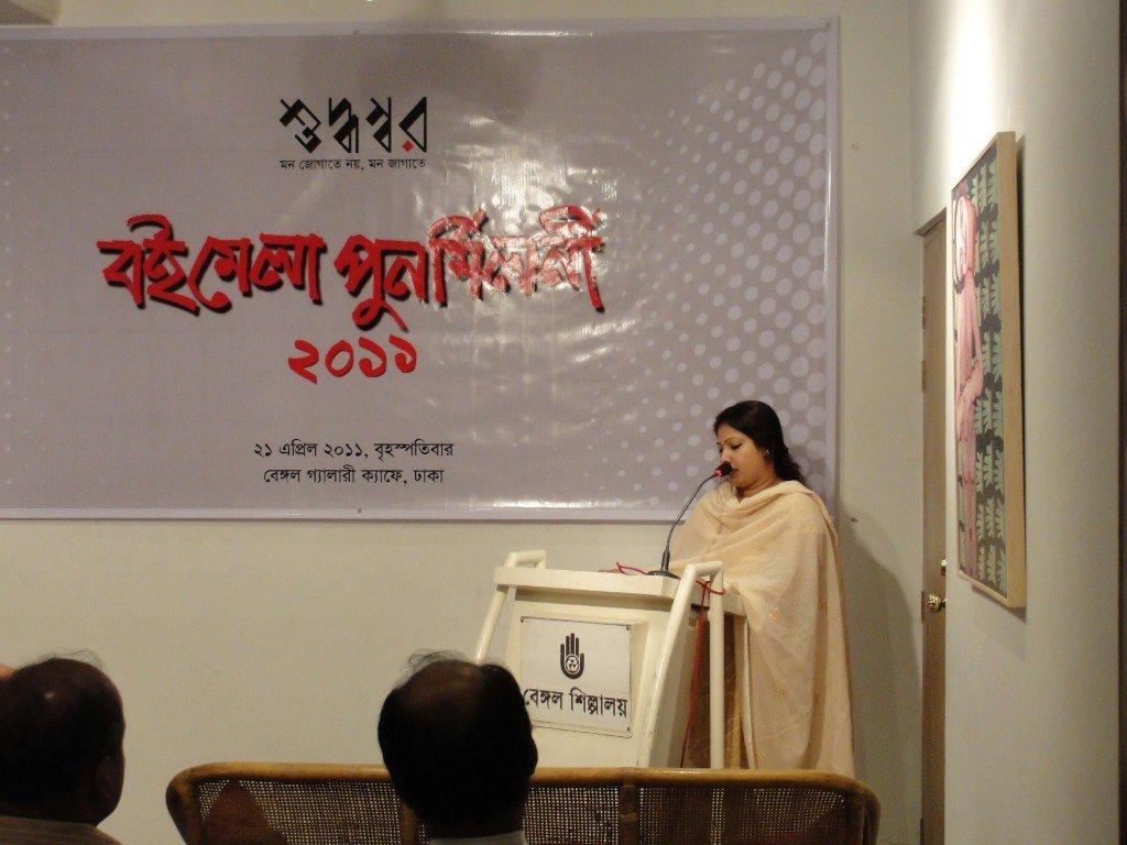 Shuddhashar reunion 2011