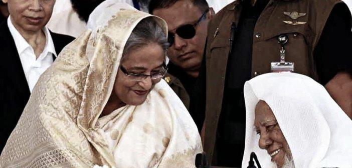 Bangladesh looks ahead full of optimism