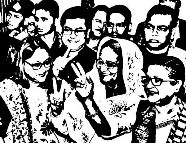 2018 Parliamentary Elections in Bangladesh