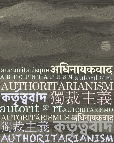 Issue 15, Authoritarianism